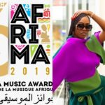 Tiwa Savage, Others To Light Up AFRIMA 2019