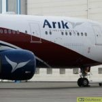 Aviation Unions Shutdown Arik Air Operations Over Unpaid Salaries